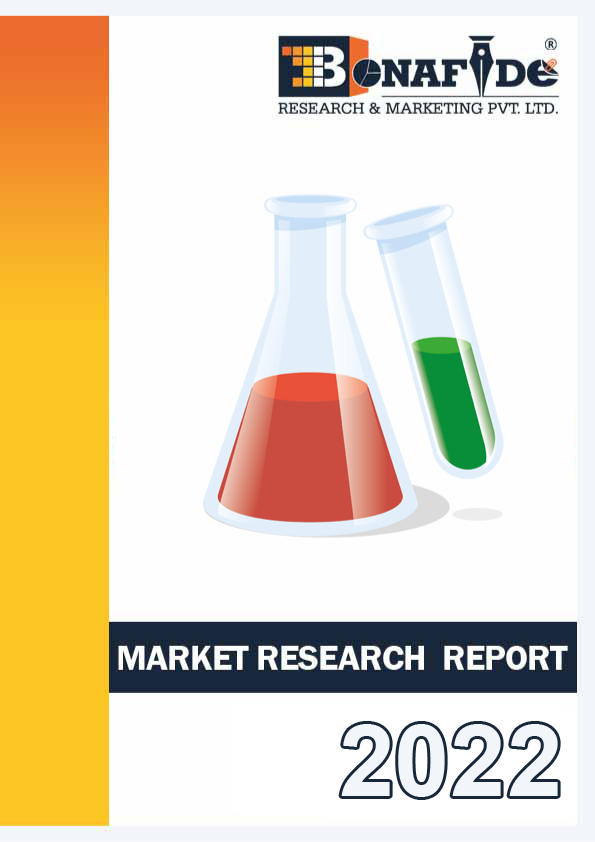Nanocellulose Market by Type and Application – Global Industry Analysis and Forecast to 2025